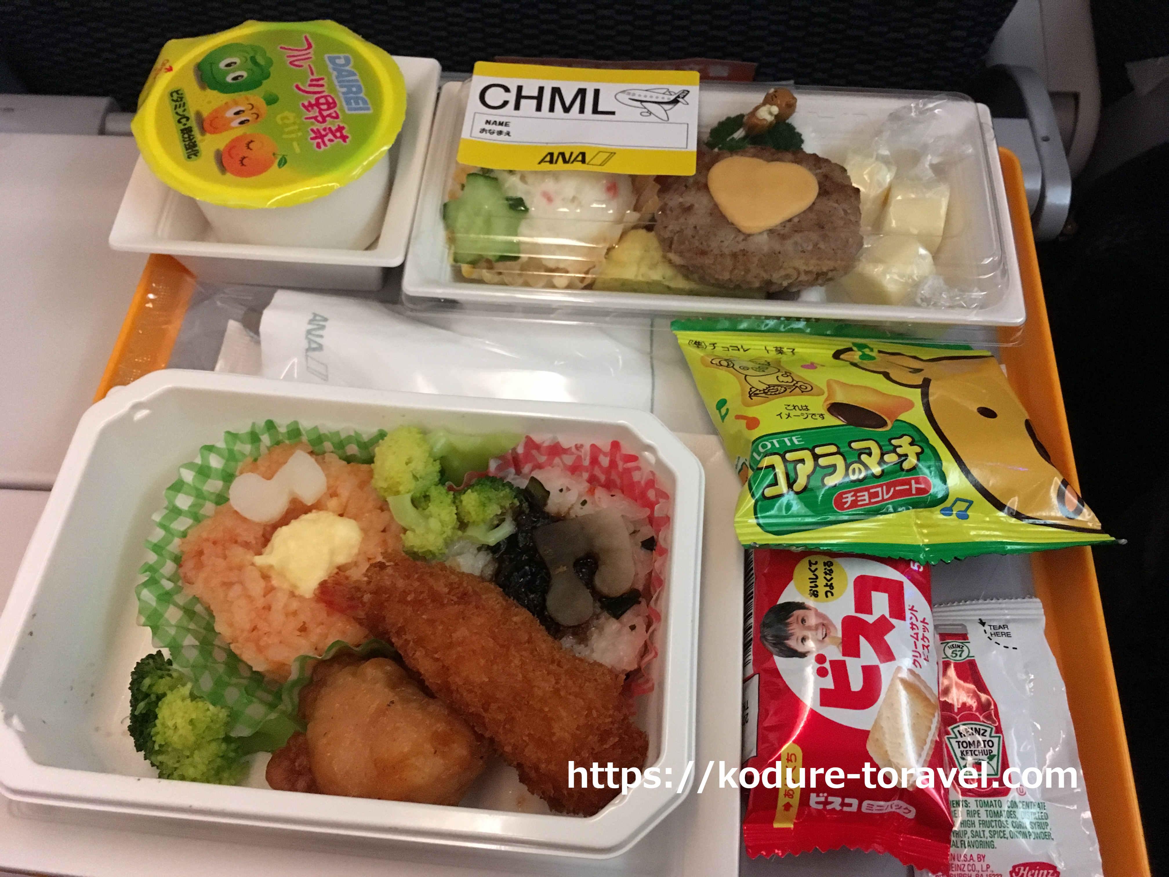 ハワイ便機内食子供用(2歳~5歳)