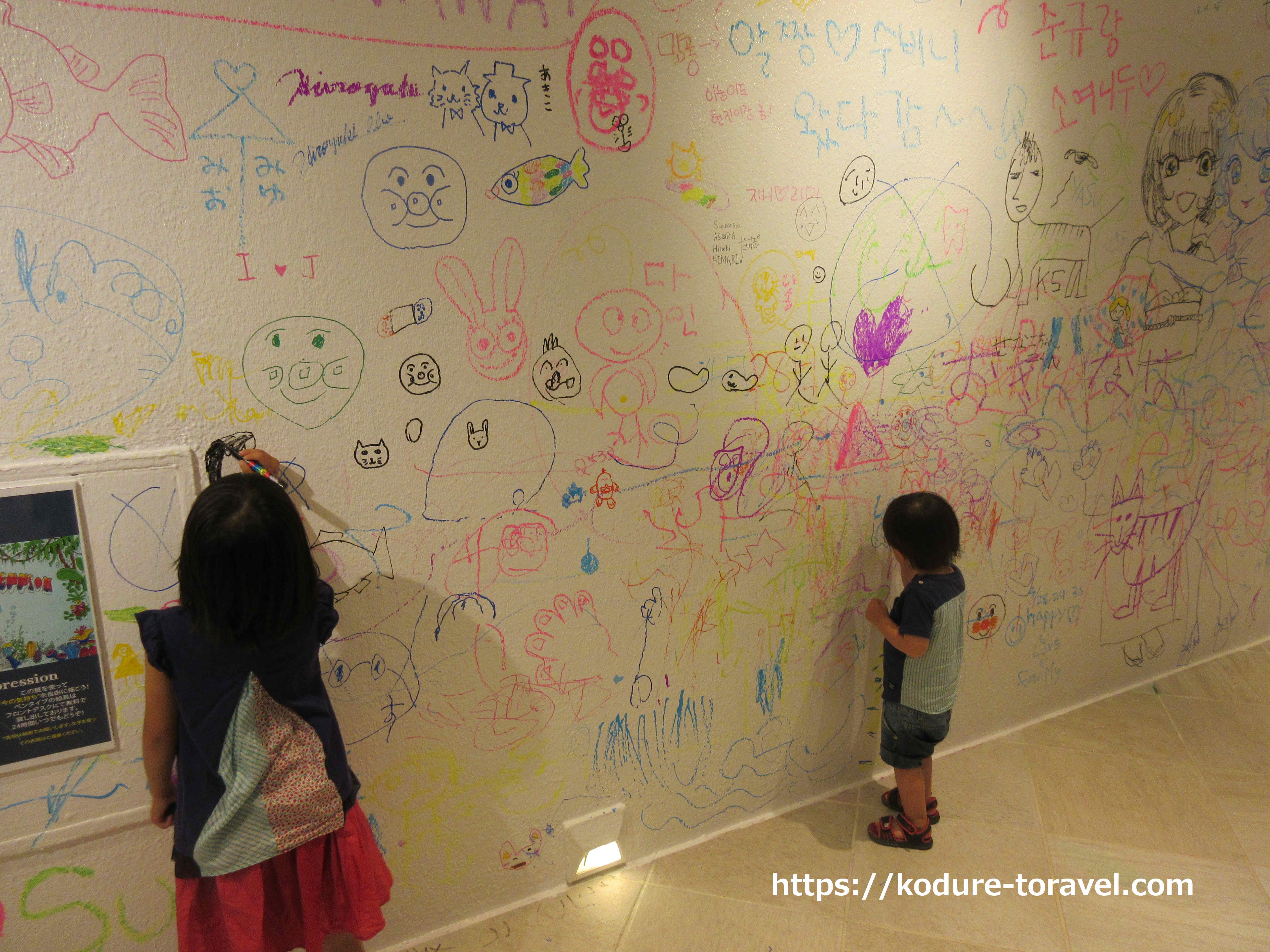 沖縄子供連れ旅行シェラトンサンマリーナリゾート