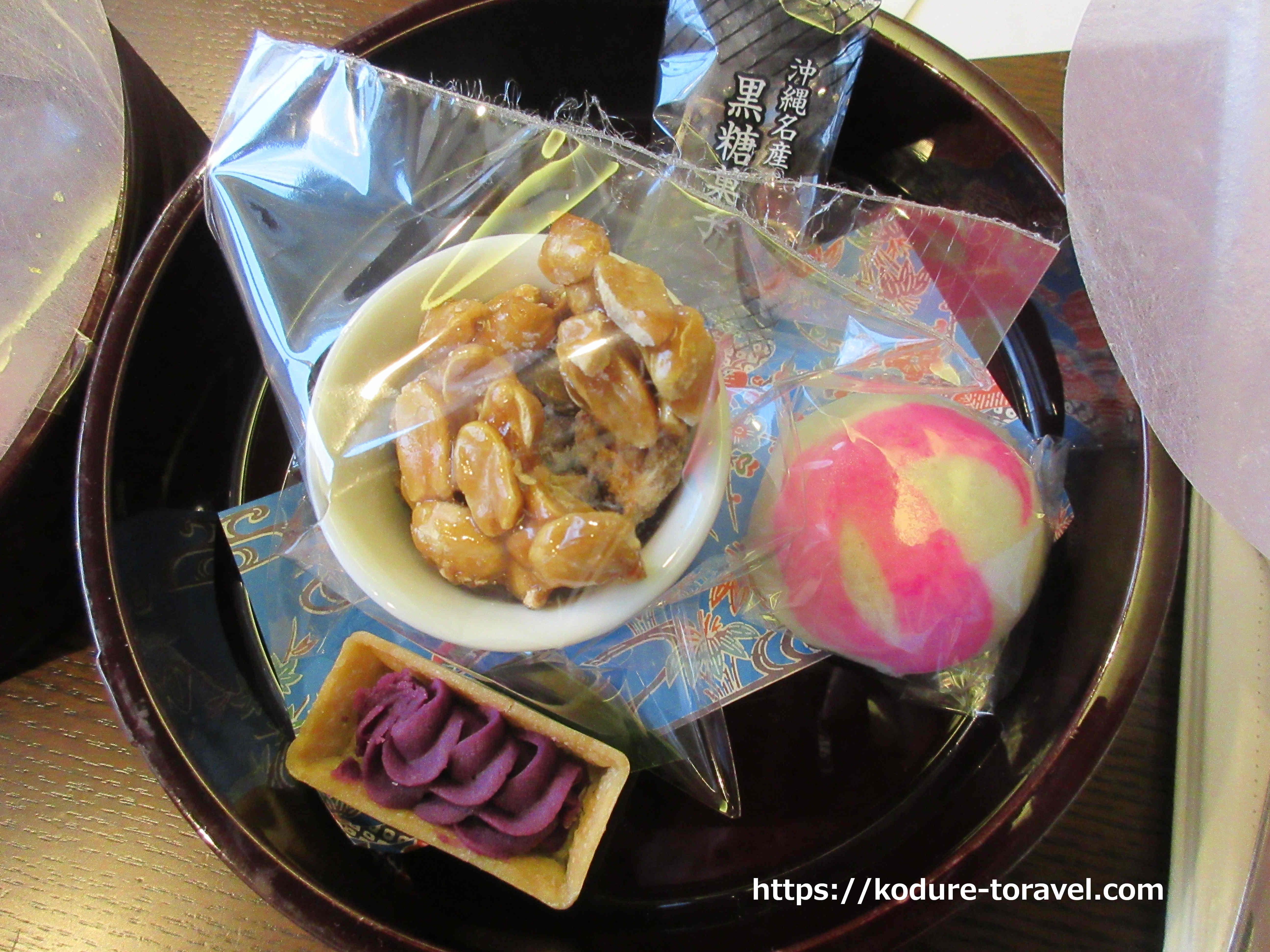 子連れ沖縄旅行シェラトンお菓子