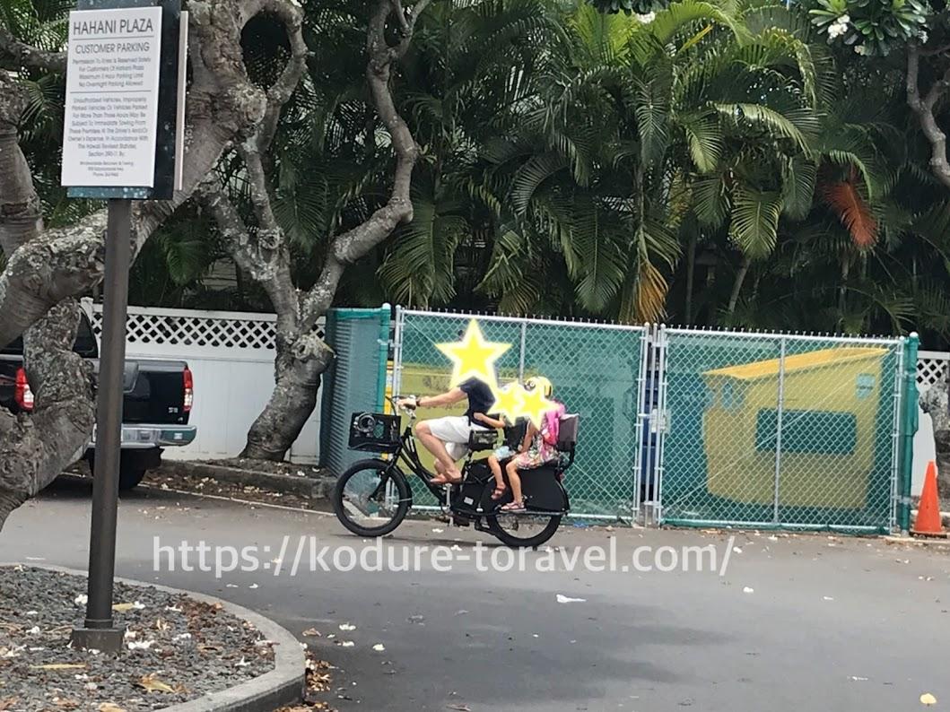 ハワイで3人乗り自転車をレンタル