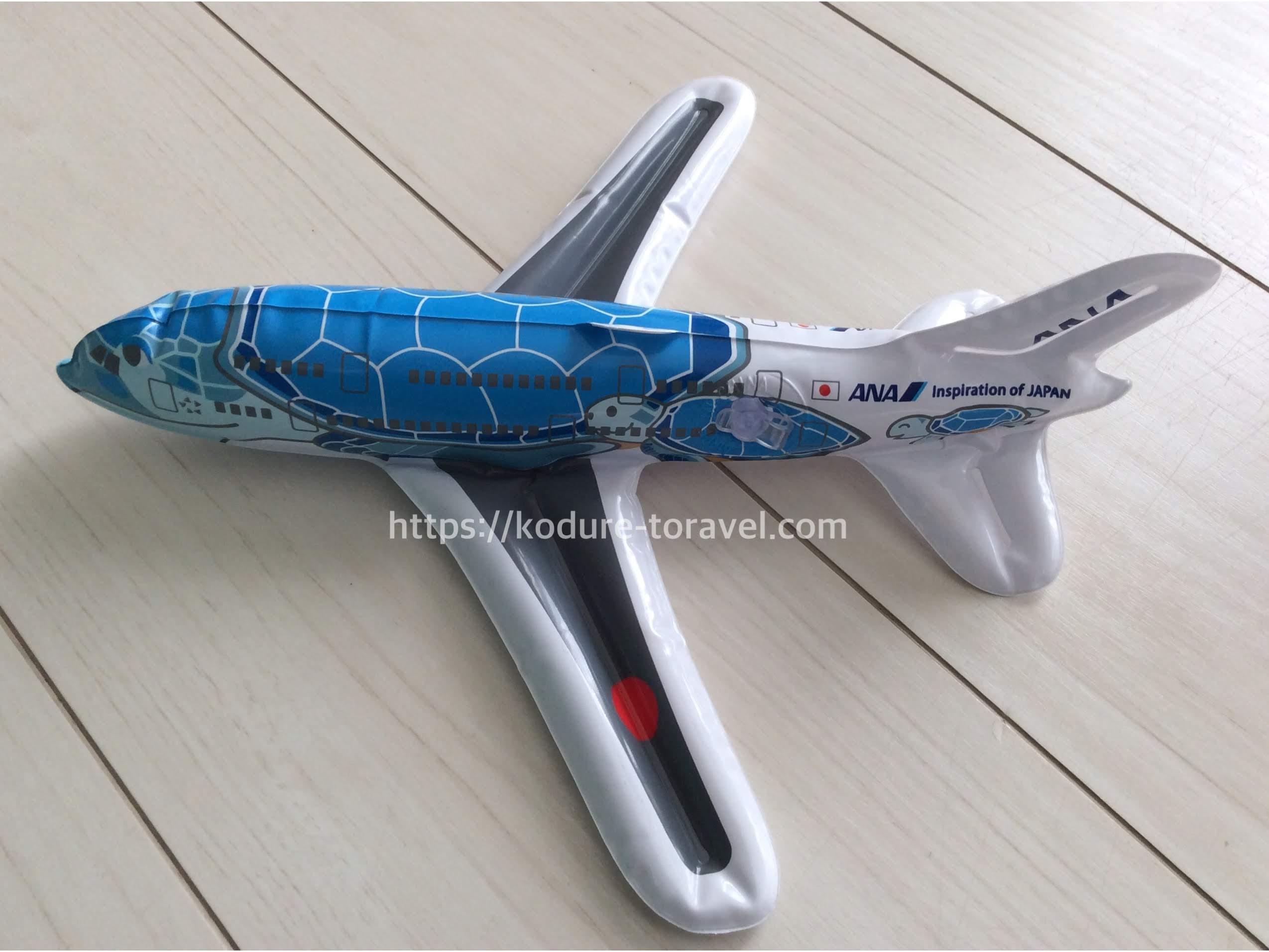 ホノルル便ANAの子供サービスおもちゃ